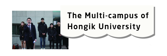 The Multi-campus of Hongik University